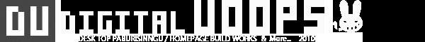 小浜市 ホームページ制作代行・各種印刷【デジタルウープス】